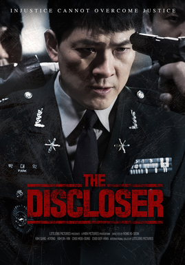 Sinopsis The Discloser / 1Geubgimil / 1급기밀 (2017) - Film Korea
