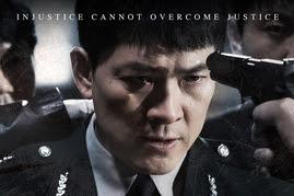 The Discloser / 1Geubgimil / 1급기밀 (2017) - Korean Movie