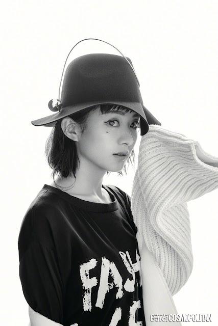 Zhao Li Ying Princess Agents Cosmopolitan