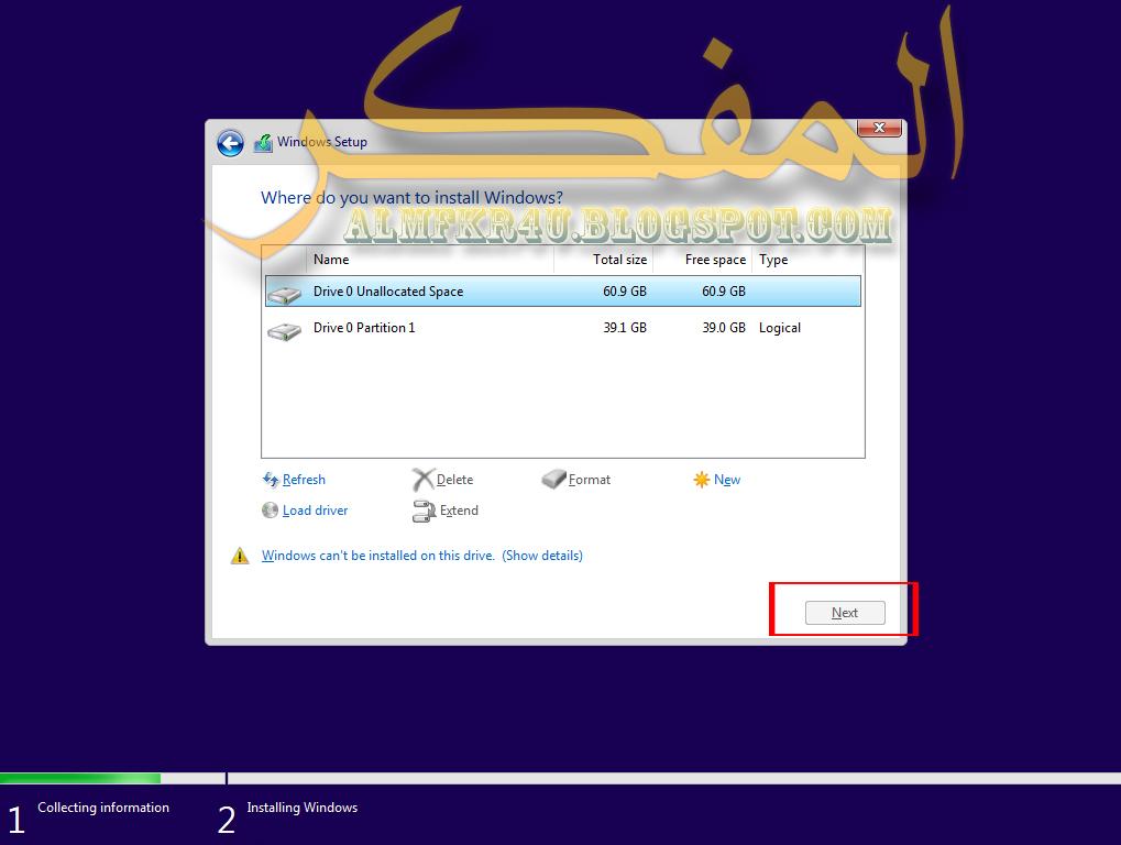 تحويل الهارد ديسك من تقنية MBR إلي GPT والعكس بدون فقدان أي بيانات   Convert Hard Disk from GPT to MBR