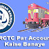 IRCTC Par New Account Kaise Banaye in Hindi
