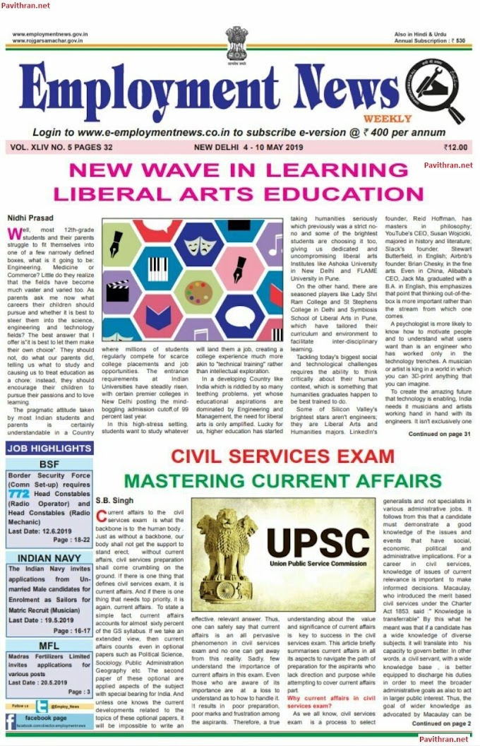 Employment News May 4 - May 10 PDF Download