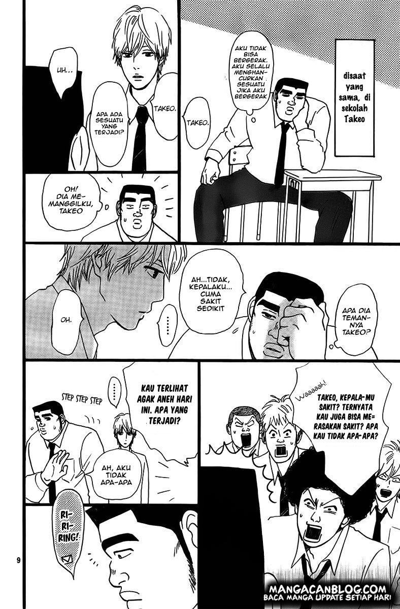 Ao Haru Ride Chapter 35.5-10