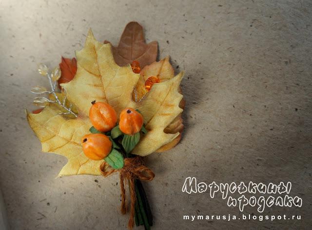 фоамиран листья