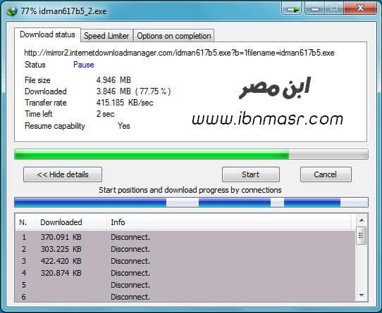 Internet Download Manager 2021