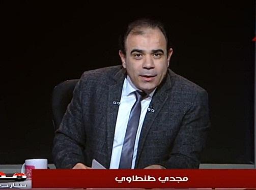 برنامج كلام جرايد حلقة الأحد 26-11-2017 مجدى طنطاوى