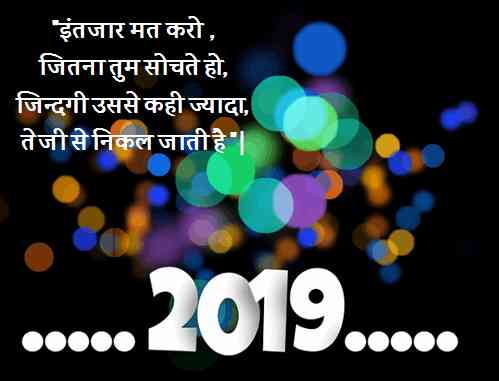 Happy new year whatsapp status video download