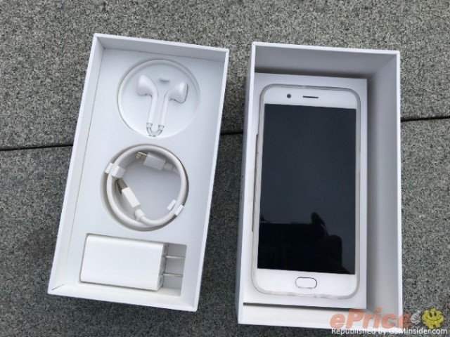 Oppo R11 Dual Kamera
