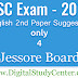 HSC Exam - 2017 | English 2nd Paper Suggestion | Jessore Board