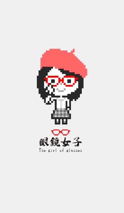 The girl of glasses