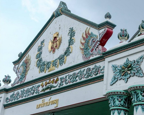 Tinuku The Palace of Yogyakarta chronograph in architectural ornaments to symbolize document an event time