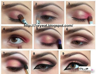 6f6f88f055fe3 طريقة رسم العين بالكحل او الاي لاينر مكياج العيون بالخطوات والصور مع الشرح