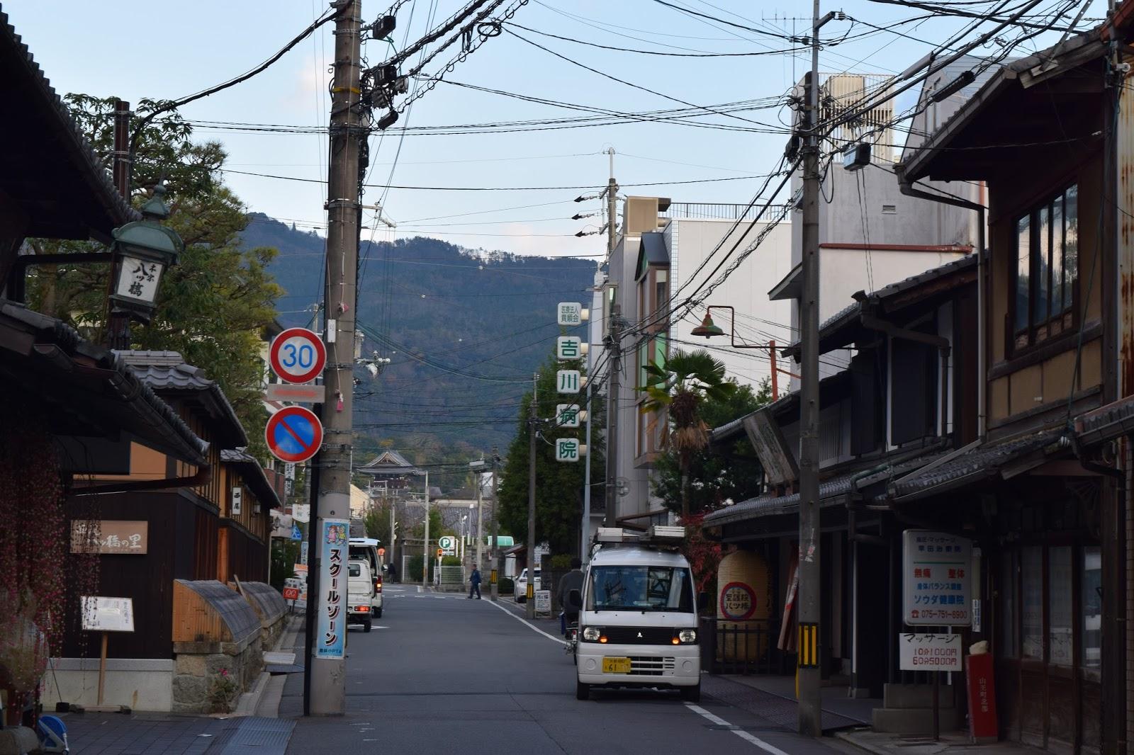 Kyoto Japan street