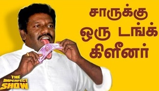 """""""What can be done with 1 lakh MLA's salary""""? – Karunas 