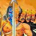 दशहरा 2017: संगीत में थी रावण की रुचि, जानिए दशानन से जुड़ी बातें Ravan Unknown Interesting Hidden Mythology facts