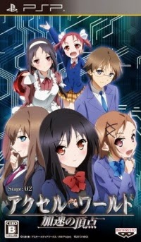 Accel World Kasoku no Chouten PSP