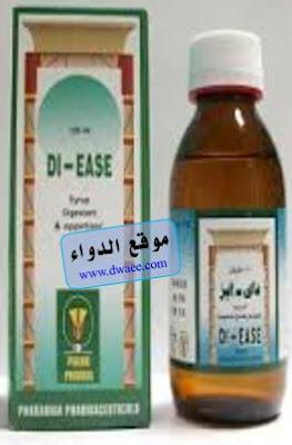 داى إيزشراب Di-eaze فاتح للشهية للأطفال