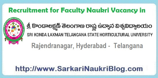Naukri Vacancy Recruitment SKLTSHU Hyderabad