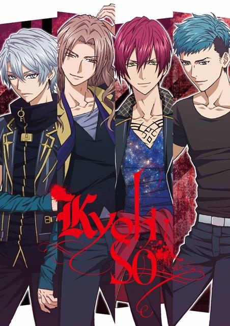 """Diseños del grupo Kyohso del anime """"Dynamic Chord""""."""