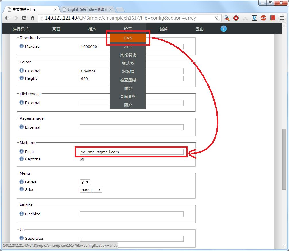 臺灣 CMSimple XH 中文化網站: 使用PHPMailer搭配GMail SMTP寄信