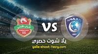 نتيجة مباراة الهلال وشباب الأهلي دبي اليوم الاثنين بتاريخ 17-02-2020 دوري أبطال آسيا