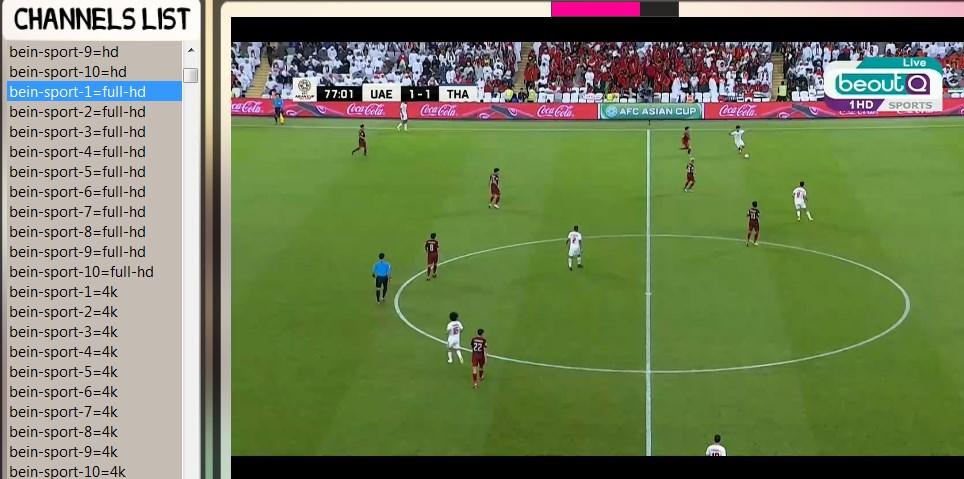 برنامج Egyptian Magician V2 3 لمشاهدة BeoutQ - MR Makhfee
