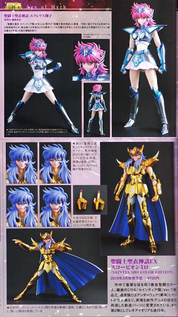 Saintia Shô: Anime Saint Seiya (2019) - Page 2 P9