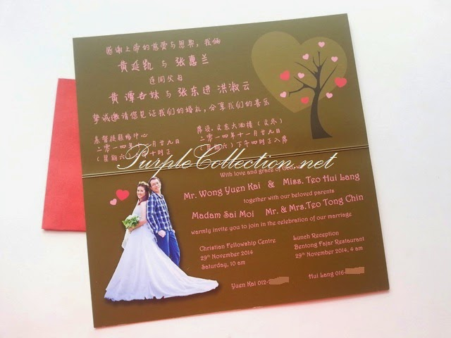 Chinese Wedding Invitation Card Malaysia, christian, church, mass booklet, program fan, menu, RSVP cards, modern, printing, cetak, wedding favour, packaging, pack, envelope for sale, you're invited, invitation card, kad-kad kahwin murah, Kuala Lumpur, Selangor, Johor Bahru, Singapore, Pahang, Bentong, Mentakab, temerloh, traditional, bespoke, personalized, personalised, photo printing, art card 260g, matt lamination, high quality, good, online, purchase, buy, sell, heart, red love, romantic, minimalist, submit own design for printing,