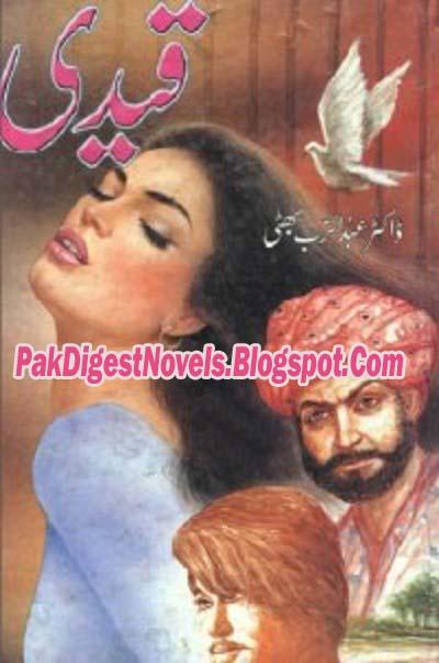 Qaidi Novel By Dr Abdul Rab Bhatti Pdf Free Download