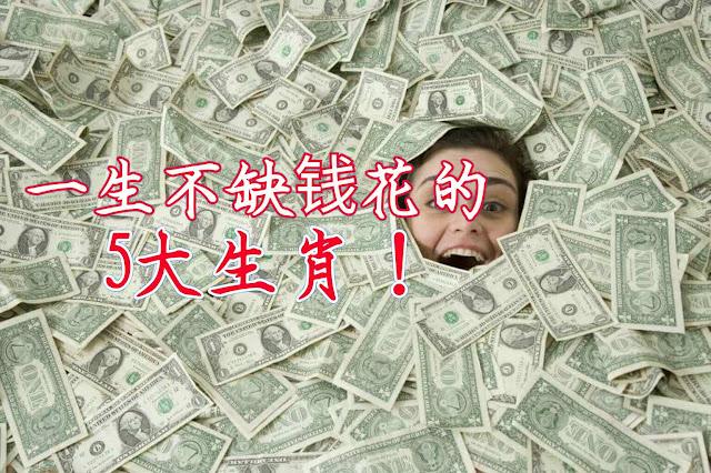 http://www.sharetify.com/2016/02/5_27.html