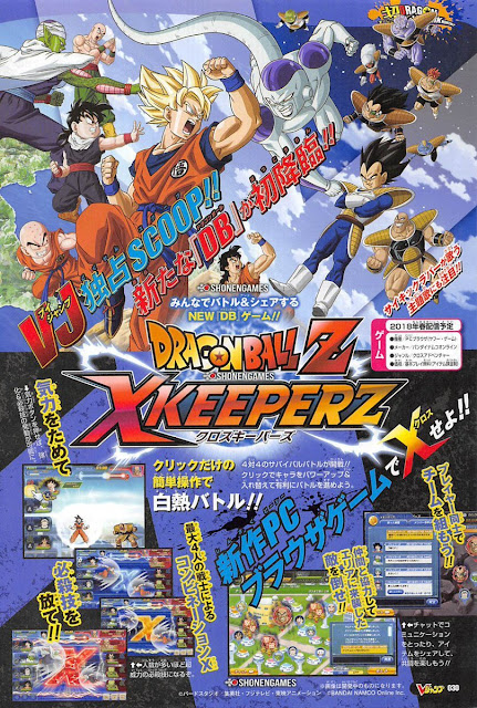 Se presenta el free to play Dragon Ball Z X Keeperz