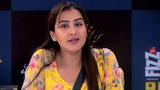 shilpa-shinde-suggestion-for-bigg-boss-12