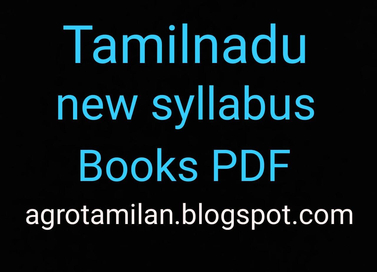 Tamil ebooks telegram channel