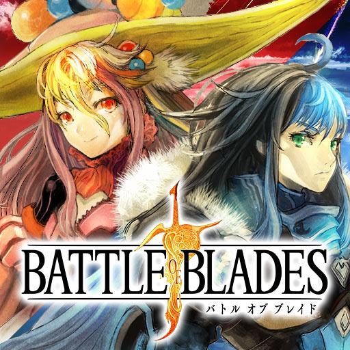 تحميل لعبة Battle of Blades jp مهكرة خرافية بأخر تحديث