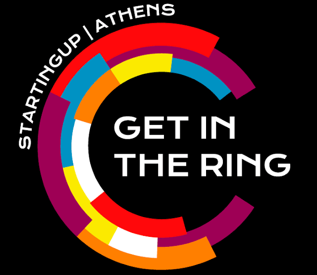 Get in the Ring StartingUP Athens 21 Μαρτίου 2018