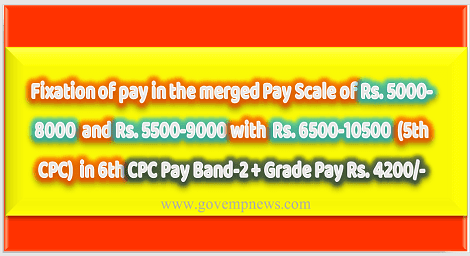 fixation-of-pay-reg-govempnews