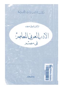 تحميل محمد حسان