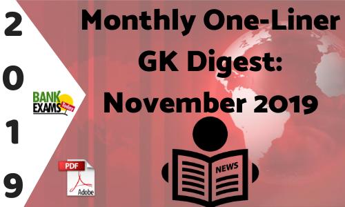 Monthly One-Liner GK Digest: November 2019