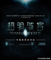 Transcendence le film