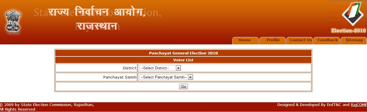 RAJASTHAN VOTER LIST 2013,CHECK YOUR NAME IN VOTER LIST,CHECK YOUR