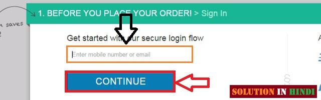 login flipkart account for buy now