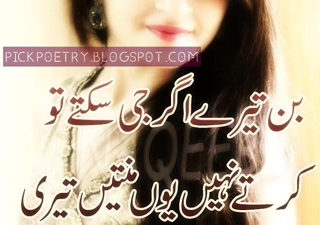 romantic poetry best