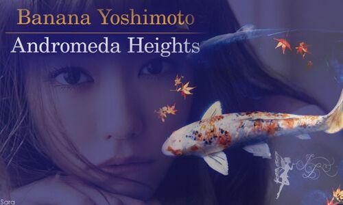 Recensione andromeda heights e il dolore le ombre la - Il giardino segreto banana yoshimoto ...