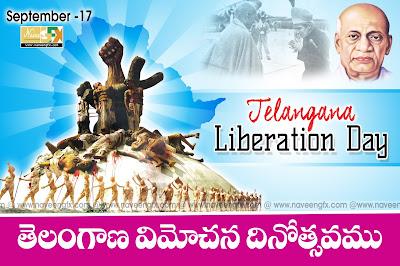 telangana-vimochana-dinotsavam-liberation-day-poster-wallpapers-pictures-naveengfx.com
