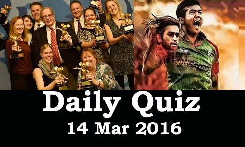 Daily Current Affairs Quiz - 14 Mar 2016