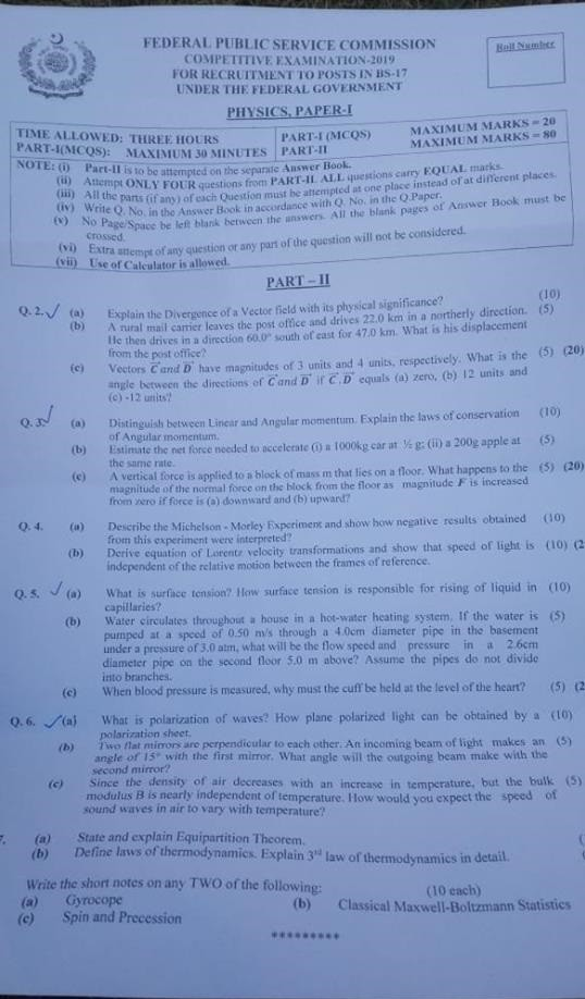CSS Physics Paper 1 2019