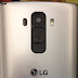 LG G4 Note with Stylus Flagship Phablet, Leaked? Or Could It Be Another Model Altogether?