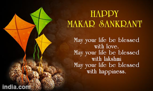 Happy Makar Sankranti 2018 Wishes For Facebook