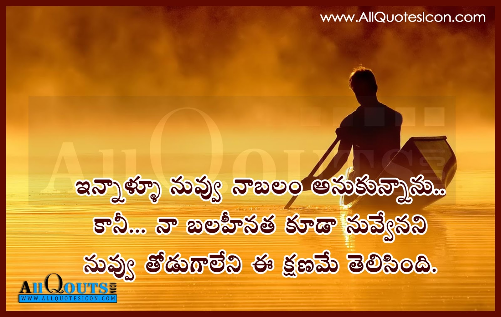 Telugu Love Quotes Images Motivation Inspiration Thoughts Sayings