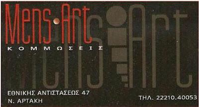 Mens Art
